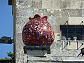 Jerusalem Hebron road 12 Ruslan Sergeev pomegranate.jpg