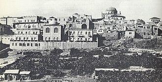 Ezra Attiya - The pre-1948 facade of  Porat Yosef Yeshiva in the Old City of Jerusalem.