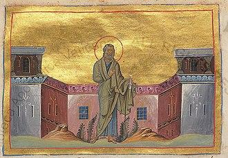 October 19 (Eastern Orthodox liturgics) - Image: Joel (Menologion of Basil II)