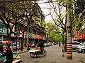 Juhua Yuan 菊花园 - panoramio.jpg