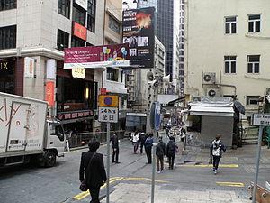 Lan Kwai Fong - Stampede location