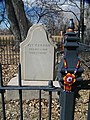 KC grave 1.jpg