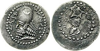 """Shapur (Frataraka) - Coin of Shapur as King of Persis. Obverse: Shapur with legend """"The divine Shapur, King"""". Rev: Papak with legend: """"Son of the divine Papak, the King"""". Circa 200-212 AD."""