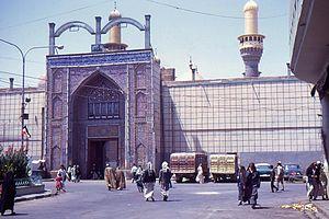 Al-Kadhimiya Mosque - Image: Kadhimain, Bab Alquibah in 1970 (2)