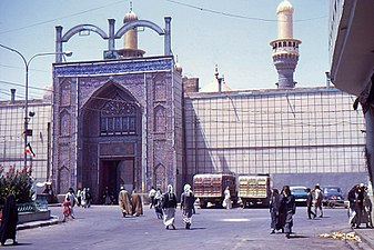 Kadhimain, Bab Alquibah in 1970 (2).jpg