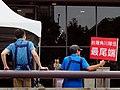 Kadokawa Taiwan booth male staff at the end of visitors, Comic Exhibition 20170813.jpg