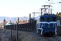 Kagemori freight.jpg