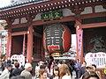 Kaminarimon - panoramio.jpg