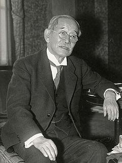 Kanō Jigorō Japanese educator and judoka