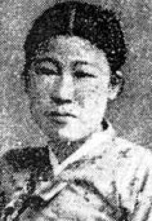 alt=Description de l'image Kang Kyeong-ae.JPG.