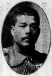 Kanjuro Asakuno.png