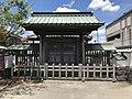 Kantokumon Gate of Former Meirinkan School 1.jpg
