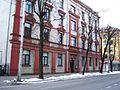 Kauno ryšininkų mokykla Kęstučio g.JPG