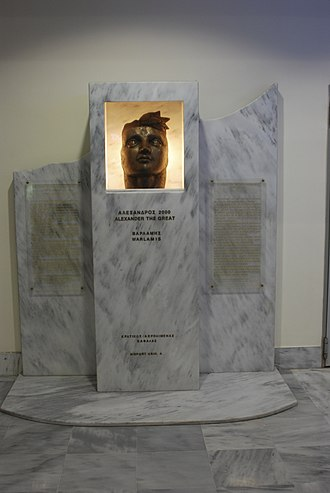 Kavala International Airport - Alexander the Great statue, Kavala airport Megas Alexandros