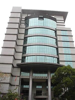 Magistrates' Court (Hong Kong) - Image: Kclawcourtsbldg(3)