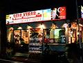 Kebab in Tokyo.jpg