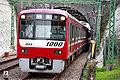 Keikyu 1000 series EMU (II) 025.JPG