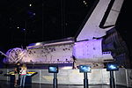 Kennedy Space Center, Atlantis 7.JPG