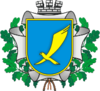 Coat of arms of Khartsyzk