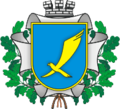 Khartsyzsk city coat of arms.png