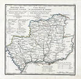 Kherson governorate 1821.jpg