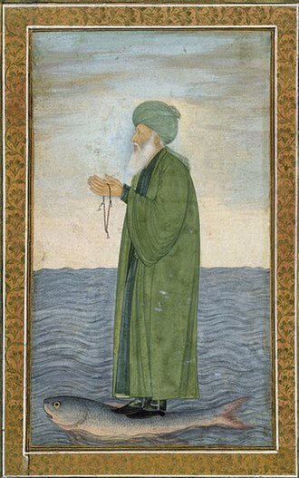 Green in Islam - 17th-century Mughal painting of al Khidr