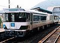 Kiha185-20 seiryu shimanto №51 kubokawa.jpg