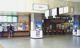 Ōkubo Station (Kyoto) railway station in Uji, Kyoto prefecture, Japan