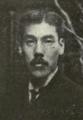 Kishimoto Shintaro.png