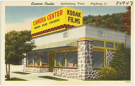 Kodak Camera Center, Tennessee, ca. 1930-1945 Kodak Camera Center, Gatlinburg, Tenn, Highway 71.jpg