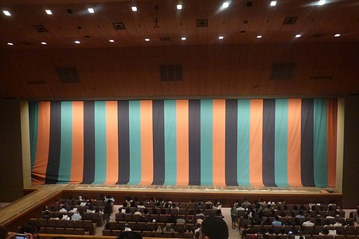 Kokuritsu gekijo - kabuki curtain - june 16 2017