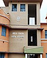 Kola Union High School.jpg