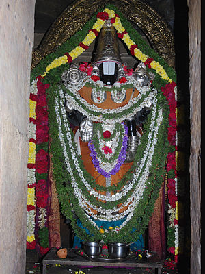 Konetirayala Temple, Keelapatla - Sri KonetirayaSwamy, presiding deity of the temple