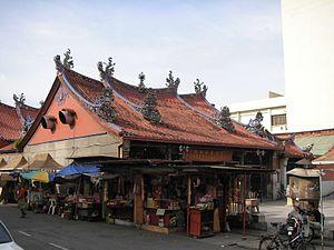 Goddess of Mercy Temple - Roadside stalls selling prayer paraphernalia beside the Goddess of Mercy Temple.