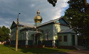 Konotop - Image: Konotop Mykolayivs'ka Tserkva 02 Petrovs'kogo 61 (YDS 4541)