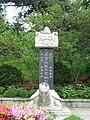 Korea-Seoul-Bongeunsa-32.jpg
