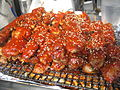 Korean street food-chicken.jpg