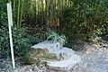 Koshikake-rock of Ono-no-Komachi - panoramio.jpg