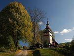Kotań, cerkiew, widok od strony zachodniej.jpg