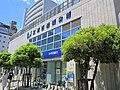 Koto Ward Industrial Hall & Mizuho Bank Toyocho Branch.jpg