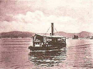 Kowloon ferry boat.jpg
