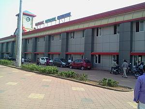 Kozhikode railway station - Image: Kozhikode Railway Station