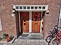 Kromme Leimuidenstraat foto 3.jpg