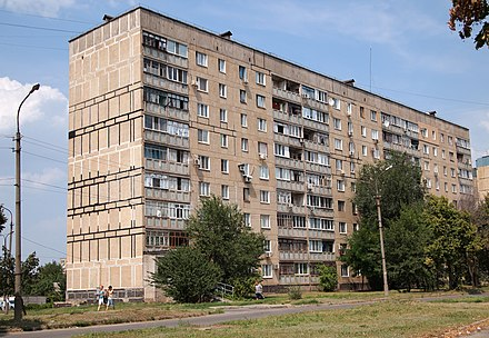 An example of a Khrushchyovka in Kryvyi Rih. Such apartments were built throughout Ukraine during Soviet times and are found in every major city. Kryvyi Rih - apartment building2.jpg