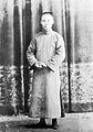 Kuang Husheng.jpg