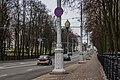 Kujbyšava street (Minsk), November 2019 1.jpg