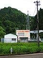 Kumanogawa power station.jpg