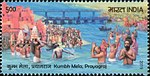 Kumbh Mela in Prayagraj 2019 stamp of India.jpg