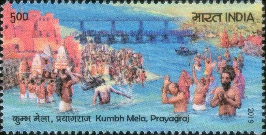 Kumbh Mela in Prayagraj 2019 stamp of India
