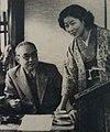 Kurotsu Toshiyuki with his wife.jpg